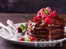Рецепта Шоколадови американски палачинки